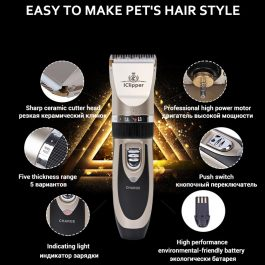 Rechargeable Electric Clipper / Hair Trimmer Grooming Set